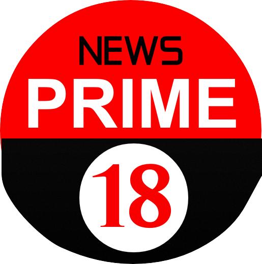 Prime 18